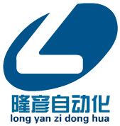 上海隆彦自动化科技有限公司