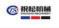 上海祝松机械有限公司