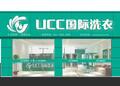 上海有洗洗涤设备有限公司