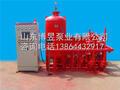 山东博昱泵业有限公司