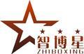 陕西智博星信息科技有限企业