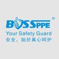 深圳市葆莳安全科技防护用品有限企业