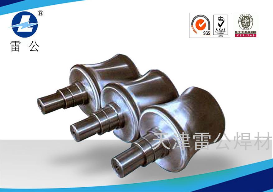 拉矫辊堆焊-拉矫辊修复-拉矫辊堆焊修复药芯焊丝LQ423