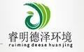 北京睿明德泽环境科技有限企业