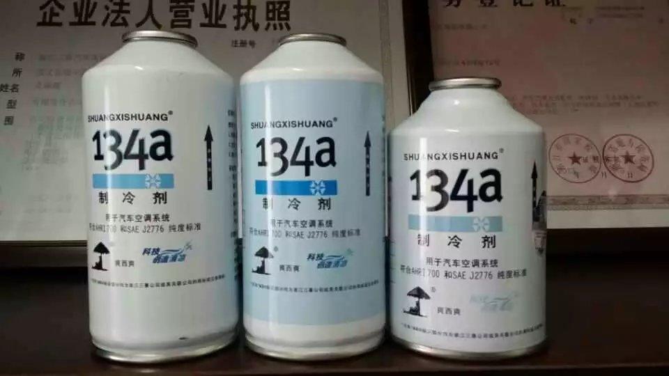 防爆罐净重300克氟利昂