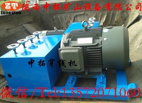 江西中拓潜孔钻机ZT-70凿岩机械厂家直销