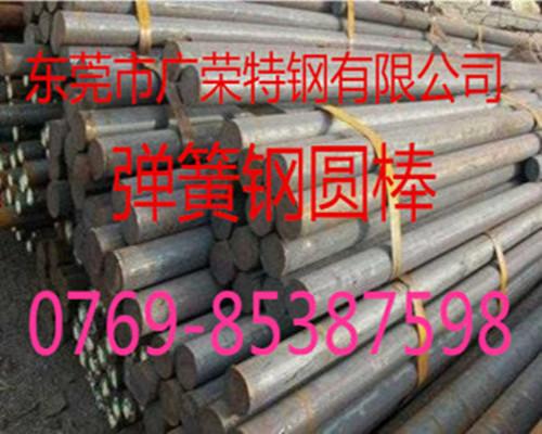 宝钢60SI2MN结构钢棒-60SI2MN合金钢棒