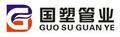 湖南国塑管业有限企业