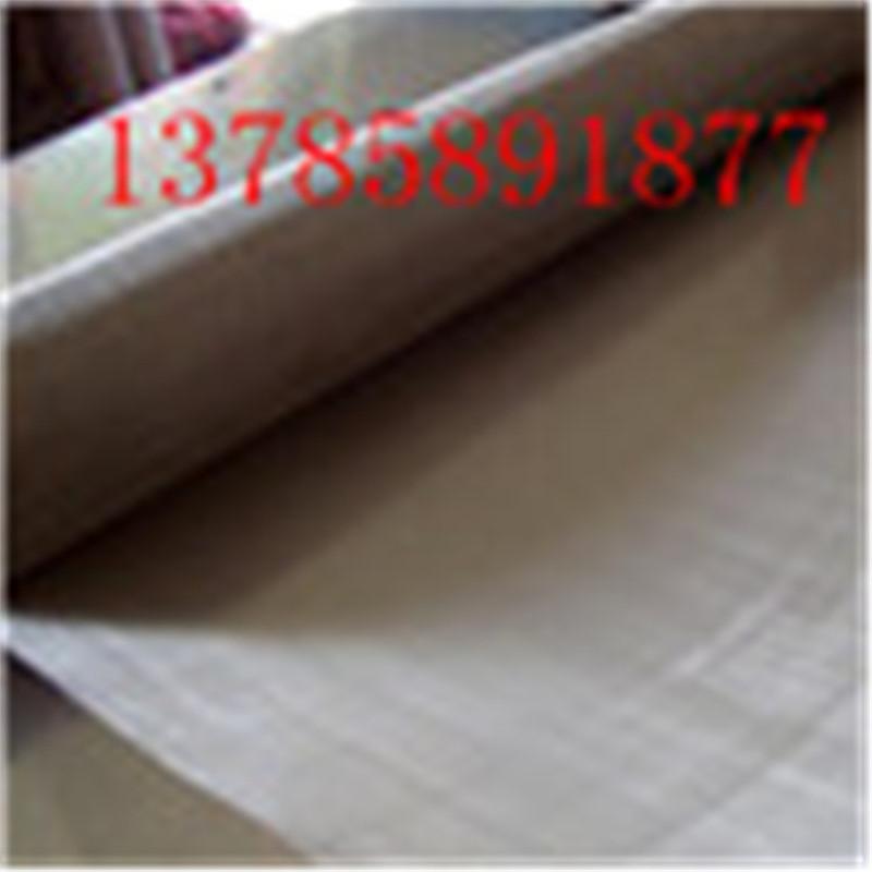斜纹不锈钢网专业生产,200、250目安平县斜纹不锈钢网有限企业