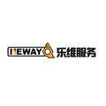 湖南乐维机电技术服务有限公司