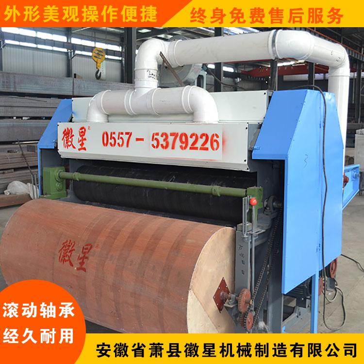 棉花梳理机设备生产厂家