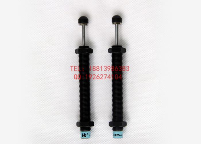AC1425-2宏科油压缓冲器机械减震器降噪液压油顶丝移印阻尼器