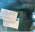南京莱特利自动化控制系统有限公司