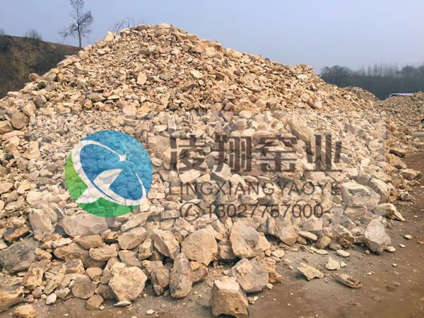 铝矿 熟铝矿石 优质熟铝石-凌翔窑业