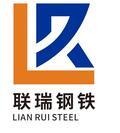 湖南联瑞钢铁有限企业
