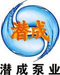 天津市潜成思源供水设备有限企业