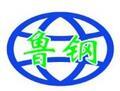 濟南濟魯特鋼有限公司