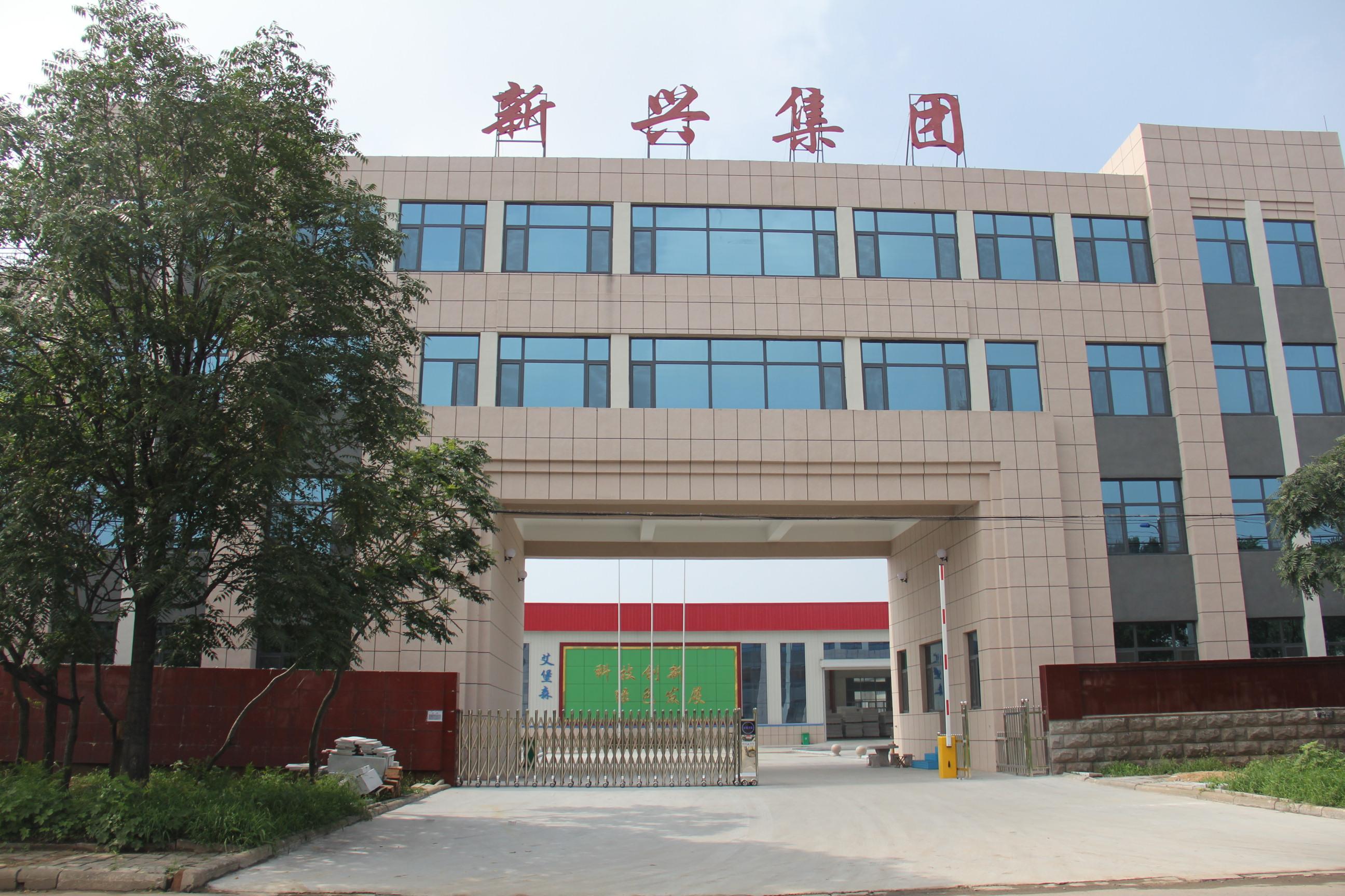 宁津达沃斯工程塑料有限公司