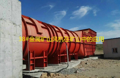 淄博金河风机有限企业