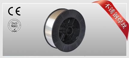 铝合金4043盘装焊丝