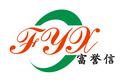 苏州富誉信机电科技有限企业