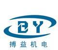 深圳市搏益机电设备有限企业