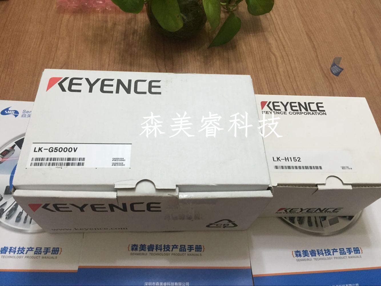 LK-H023、LK-H023基恩士KEYENCE日本进口
