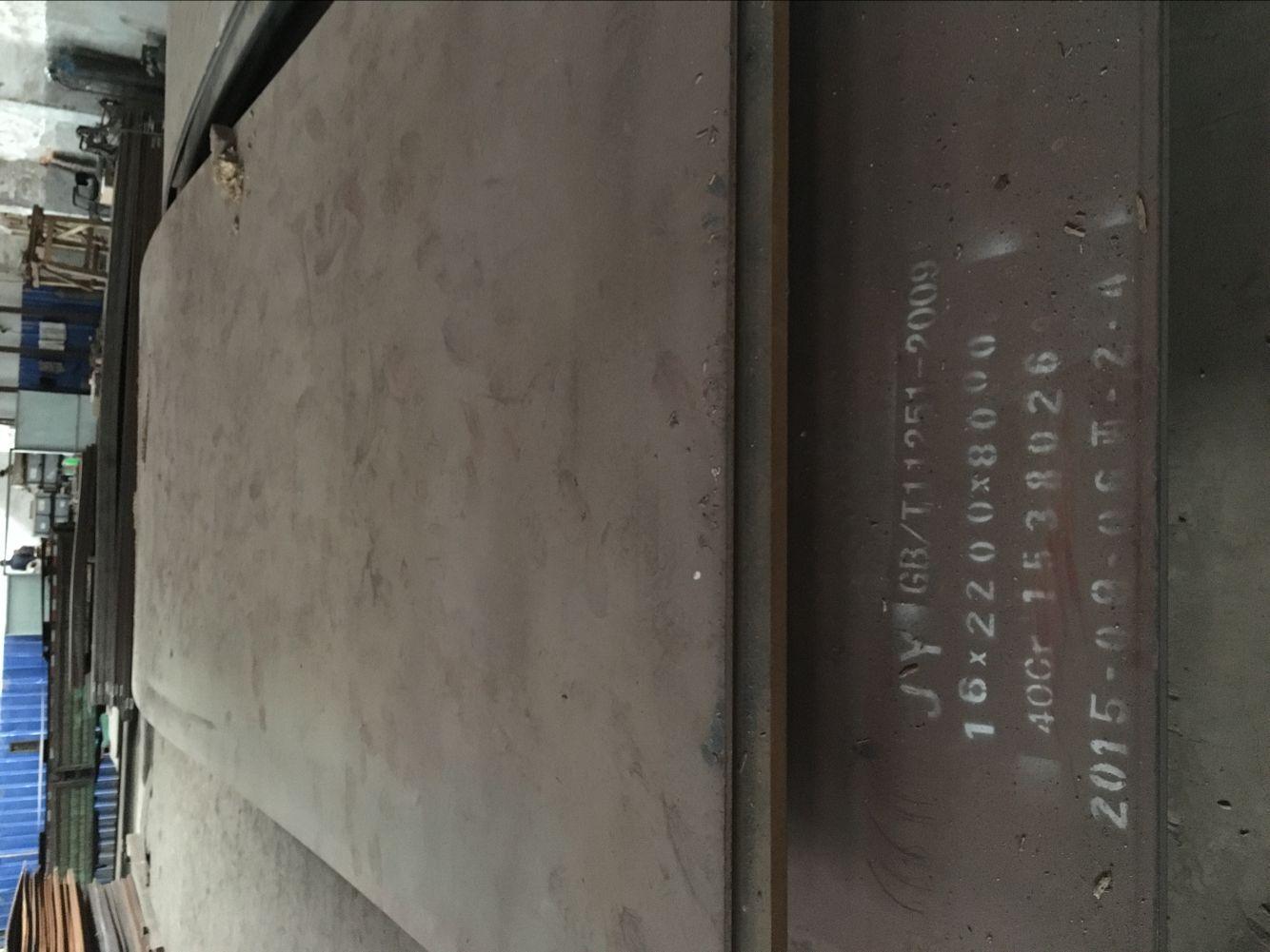 无锡友之林企业现货销售40CR合金板