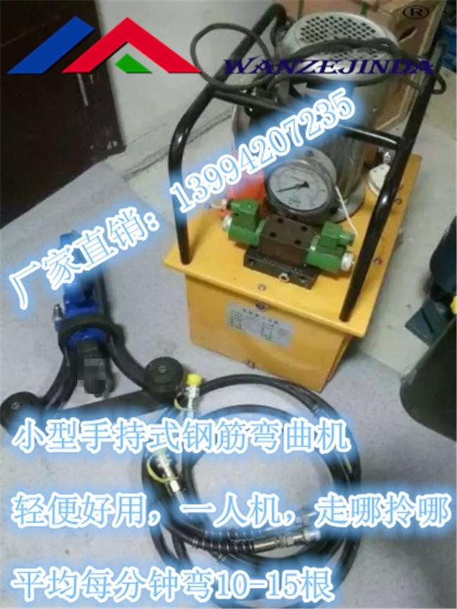 建筑工地地下室水泥桩钢筋弯曲调直机械(图)