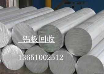 北京铝板回收