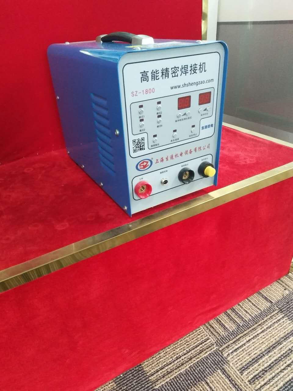 佛山冷焊机,厂家直销售后有保障