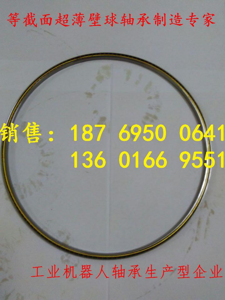 等截面薄壁轴承 艾鑫精品轴承 KB042CPO 薄壁球轴承 SB042CPO