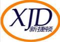 北京新捷顿科技有限企业