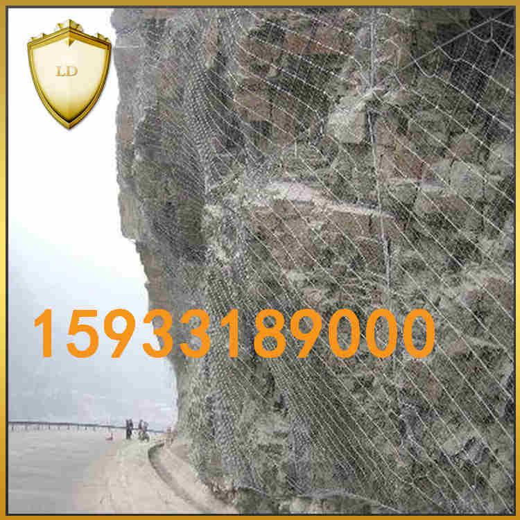 主动防护网施工 主动防护网价格 护坡网