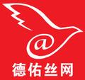 安平县德佑金属丝网制品有限公司