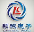 鄭州領誠電子技術有限公司