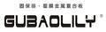固保麗裝飾材料(廣州)有限公司