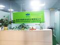 深圳市海翔发电机设备有限公司