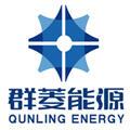 北京群菱能源科技有限企业