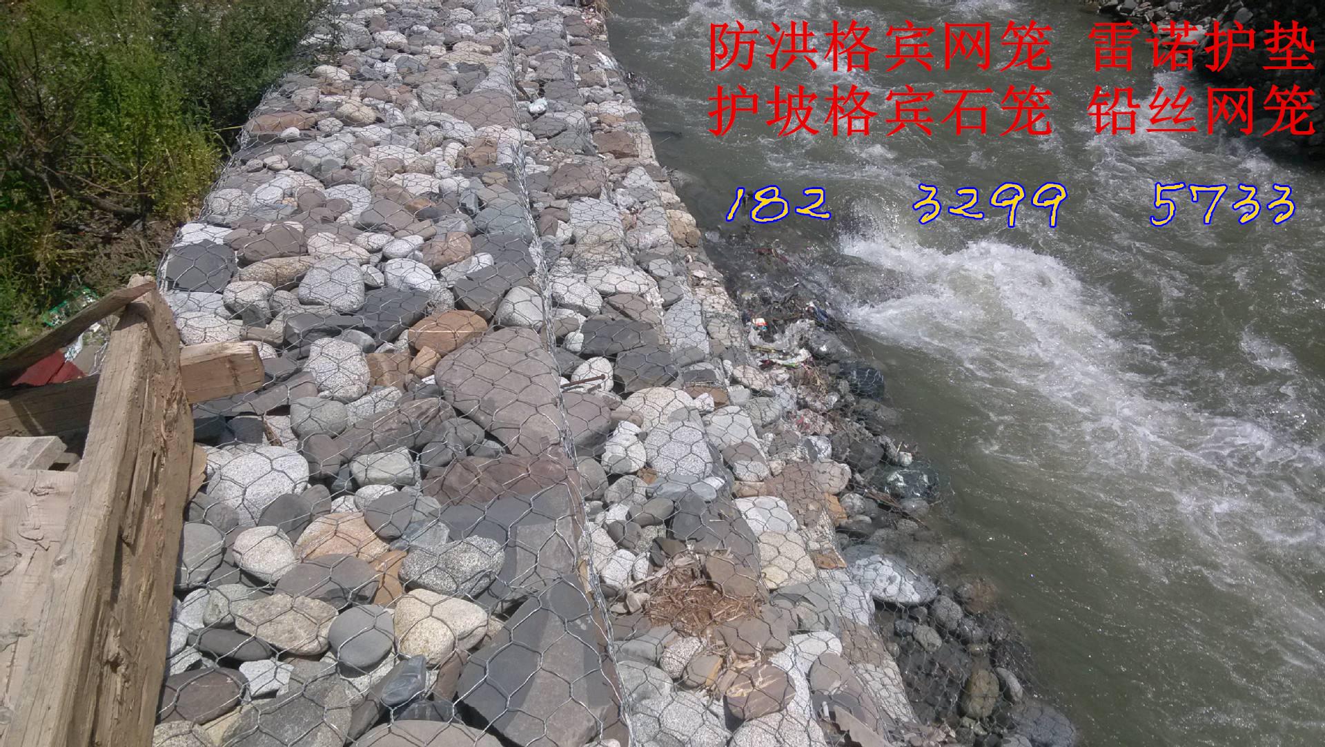 新型防洪格宾笼-建设新型河道-护坡新型治理格宾石笼网