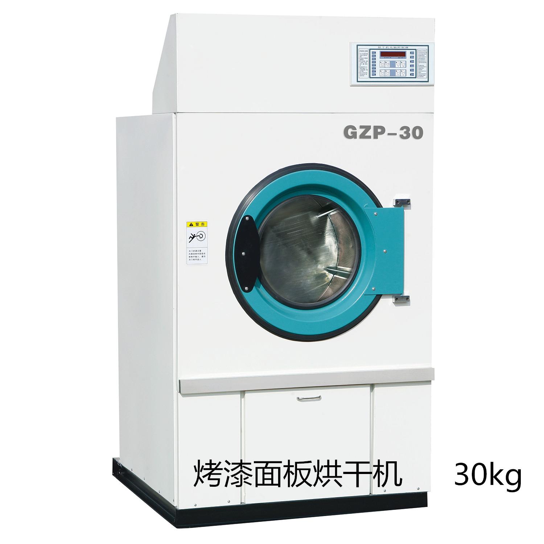 吉林全自动100公斤布草烘干机