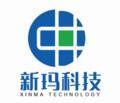 济宁新玛超声科技有限公司