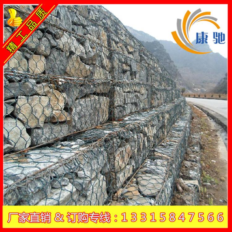 康驰格宾石笼护坡 河堤防护网 铅丝笼厂家