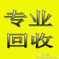 邯郸市丛台区长百久化工有限公司
