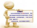 东莞市力翘自动化科技有限公司
