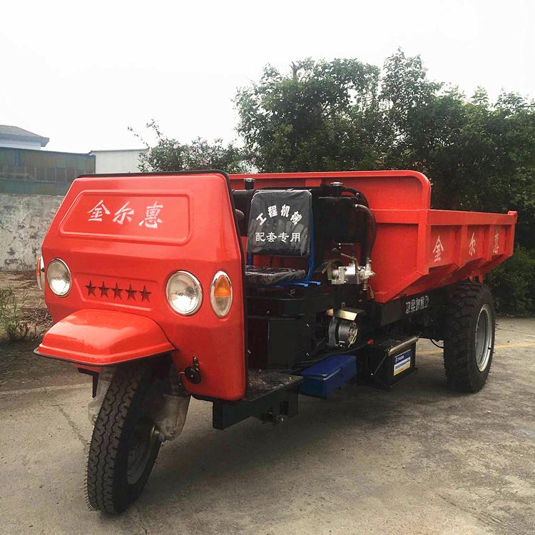 建筑工地电动柴油三轮车工程拉货家用农用翻斗机动液压自卸载重王