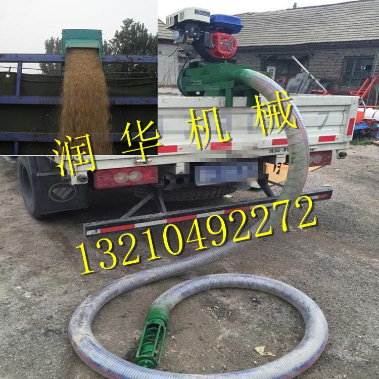 软管螺旋抽粮机 水泥粉吸料机规格 粮食稻谷吸粮机