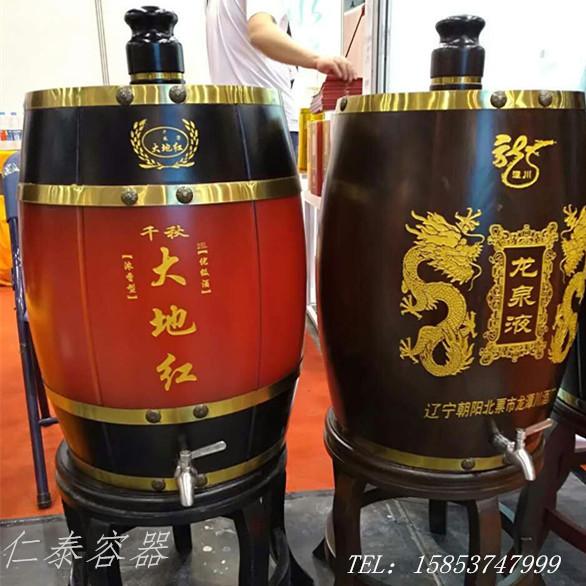 各種類型不銹鋼內膽實木酒桶價格