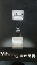 山东省博兴县奥特莱斯杂物电梯有限公司