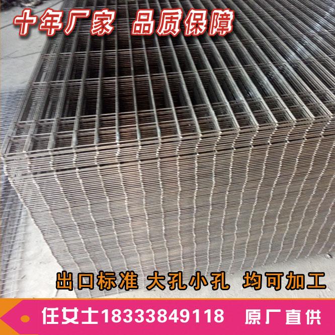 厂家直销建筑工地电焊网片 地暖钢丝网片